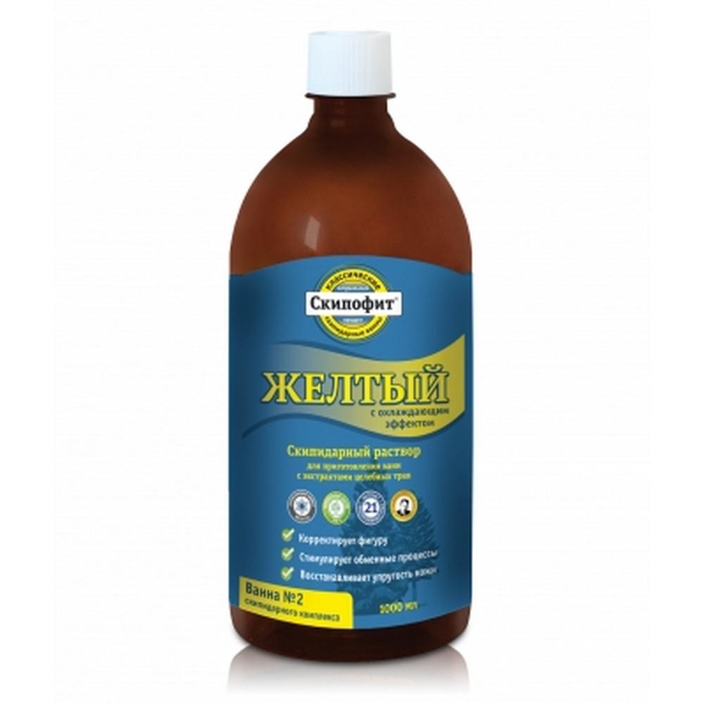 Скипофит с охлаждающим эффектом - Желтый скипидарный раствор 1000 мл.Скипофит<br>У жёлтого скипидарного раствора «Скипофит» сразу несколько достоинств. Он полностью сохраняет эффективность действия, аналогичную приёму обычной «горячей» скипидарной ванны. При этом у человека, находящегося в ванне с водой температурой около 38°C, не возникает субъективного ощущения «разогрева».<br>