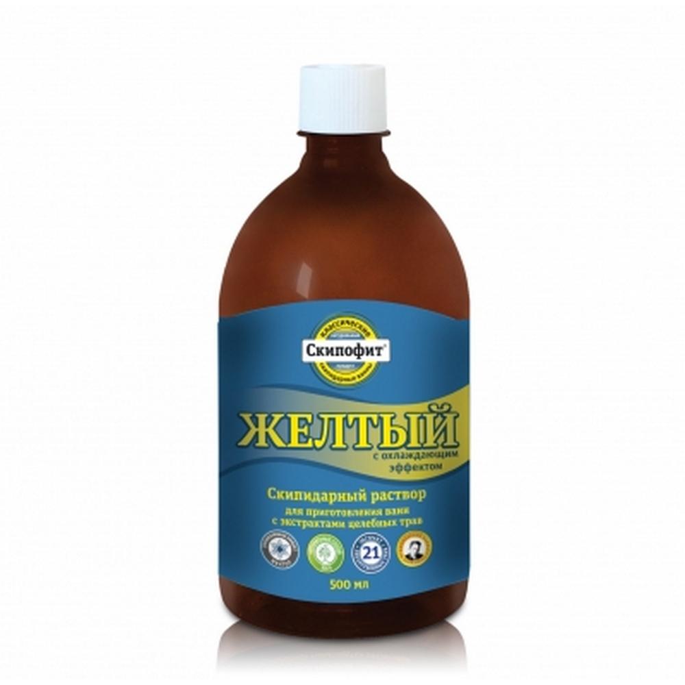 Скипофит с охлаждающим эффектом - Желтый скипидарный раствор 500 мл.Скипофит<br>У жёлтого скипидарного раствора «Скипофит» сразу несколько достоинств. Он полностью сохраняет эффективность действия, аналогичную приёму обычной «горячей» скипидарной ванны. При этом у человека, находящегося в ванне с водой температурой около 38°C, не возникает субъективного ощущения «разогрева».<br>