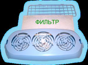 ФВС-КРОНТ фильтр воздушный сменный упаковка 12 шт.