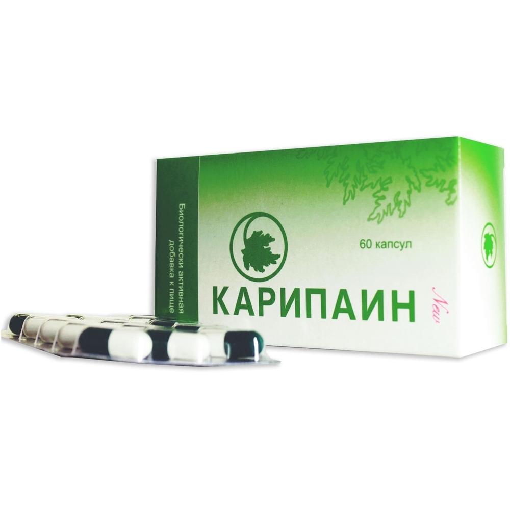 Карипаин БАД капсулы № 60 «АС-КОМ»