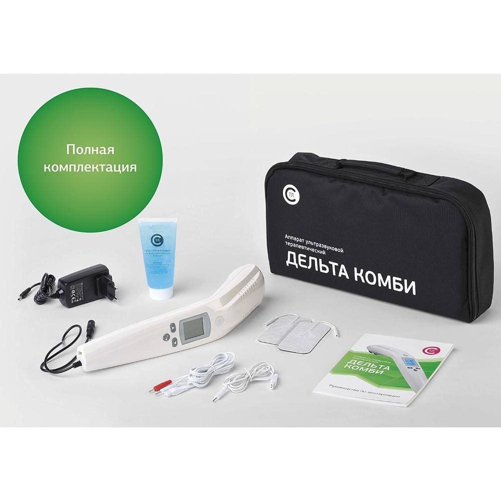 Аппарат ультразвуковой физиотерапевтический Современные Технологические Линии АУЗТ Дельта Комби