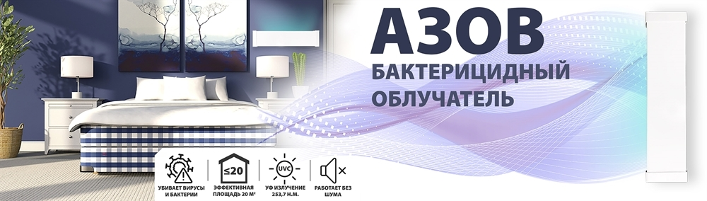 азов обн 35