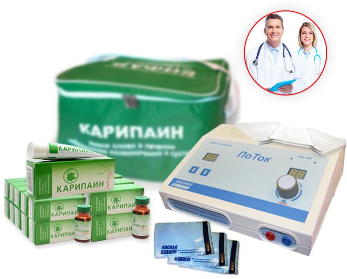Готовый набор «Вектор Плюс Москва» с выездом врача «НЕВОТОН»