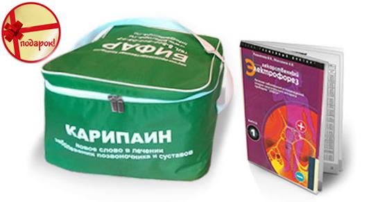 НЕВОТОН Готовый набор Вектор Плюс Москва с выездом врача
