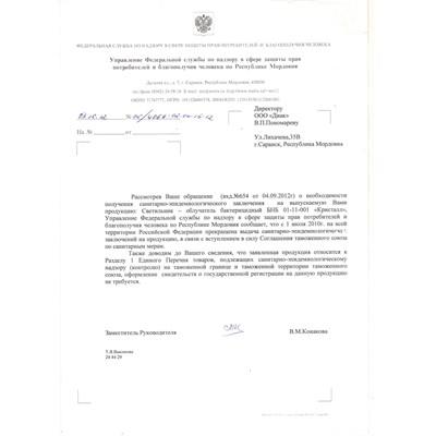 горячая линия по юридическим консультациям