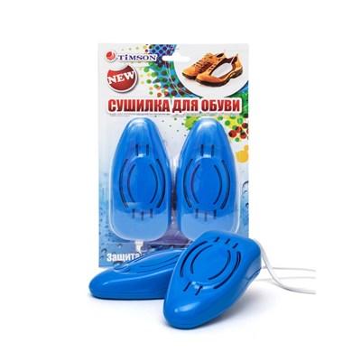 Сушилка для обуви без ультрафиолета (Тимсон) - фото 11026