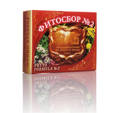 Антипсориаз фитосбор № 2 20 гр. - фото 11074