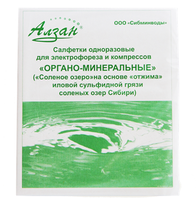 Салфетки одноразовые органо-минеральные для электрофореза 90x110 мм. (99 кв. см.) «Солёное озеро» на основе отжима иловой сульфидной грязи соленых озер Сибири. Цена за упаковку. Упаковка 20 шт. - фото 11773