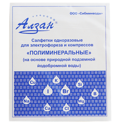 Салфетки одноразовые полиминеральные для электрофореза 90x110 мм. (99 кв. см.) на основе природной подземной йодобромной воды. Цена за упаковку. Упаковка 20 шт. - фото 11776