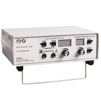 Поток-БР аппарат для гальванизации и электрофореза