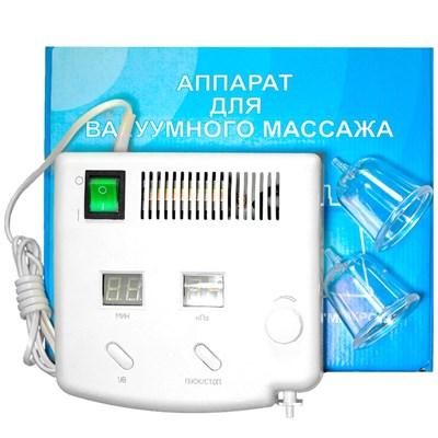 ВМ-50-01 Микро-В аппарат для вакуумного массажа (баночного)