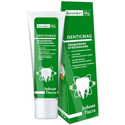 Дентикмаг натуральная зубная паста с отбеливающим эффектом на основе бишофита MG ++ 100 мл.