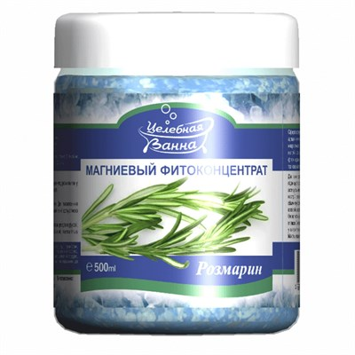 Магниевый фитоконцентрат «Розмарин» MG++ соль для ванн 500 мл.