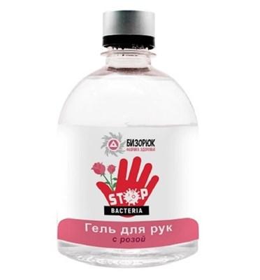 Бизорюк антисептическое средство гель для рук с маслом розы STOP BACTERIA 500 мл. - фото 13462