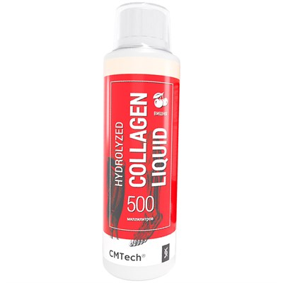 Коллаген жидкий гидролизат 500 мл. Вкус вишня. (Collagen Liquid 20 порций) - фото 13878