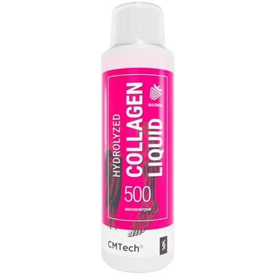 Коллаген жидкий гидролизат 500 мл. Вкус малина. (Collagen Liquid 20 порций) - фото 13879