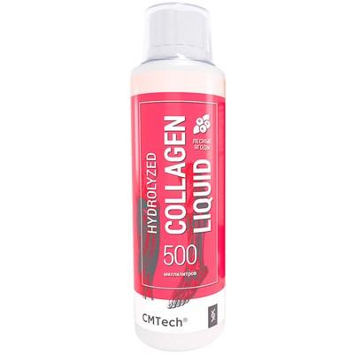 Коллаген жидкий гидролизат 500 мл. Вкус лесные ягоды. (Collagen Liquid 20 порций) - фото 13881