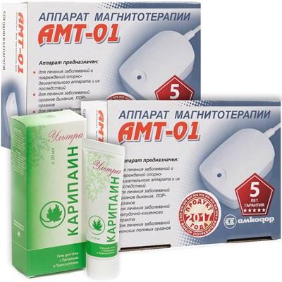 Готовый набор «Двойной АМТ-01» для лечения заболеваний спины и суставов - фото 14011