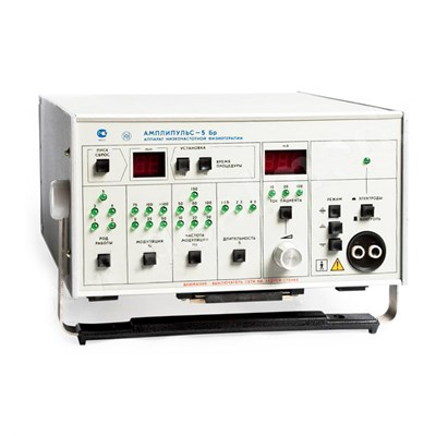 Амплипульс 5БР аппарат низкочастотной физиотерапии - фото 9413