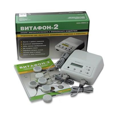 ВИТАФОН-2 аппарат виброакустический с двумя каналами и набором преобразователей - фото 9465
