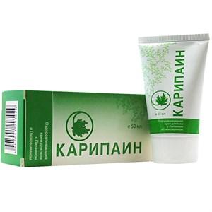 Карипаин крем 1 туба 50 мл.