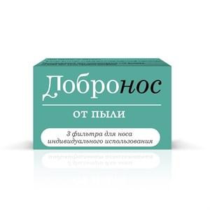Фильтры Добронос DOBRO-P от пыли респиратор назальный