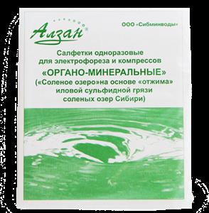 Салфетки одноразовые органо-минеральные для электрофореза 90x110 мм. (99 кв. см.) «Солёное озеро» на основе отжима иловой сульфидной грязи соленых озер Сибири. Цена за упаковку. Упаковка 20 шт.