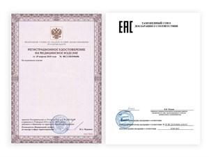 Сертификаты комплект