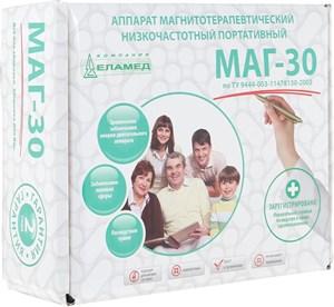 МАГ-30 аппарат магнитотерапевтический упаковка