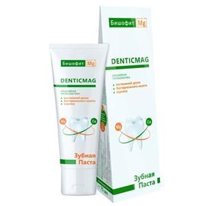 Дентикмаг натуральная зубная паста лечебно-профилактическая на основе бишофита MG ++ 75 мл.