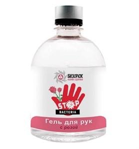 Бизорюк антисептическое средство гель для рук с маслом розы STOP BACTERIA 500 мл.
