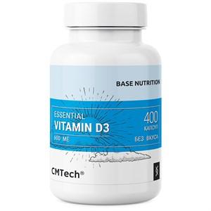 Витамин D3 в дозировке 600 UI (15 мкг.), 400 капсул