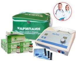 Готовый набор «Вектор Плюс Москва» с выездом врача