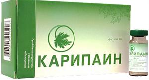 Карипаин сухой бальзам фл. 1 г. № 10