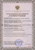 надежда сертификат