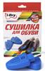 Сушилка для обуви I-DRY без ультрафиолета (Тимсон) - фото 11179