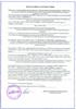 Невотон АК-201 Электромиостимулятор лечебно-косметический микротоки ионофорез лифтинг эффект - фото 11206