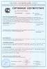 АТМОС Антинасморк SN-206 аппарат фототерапии - фото 11550
