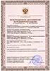 регистрационное удостоверение медэл