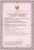 Дезар-СП (ОРУБ-СП) облучатель-рециркулятор воздуха ультрафиолетовый бактерицидный - фото 9519