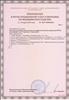 Дезар-СП (ОРУБ-СП) облучатель-рециркулятор воздуха ультрафиолетовый бактерицидный - фото 9520