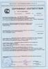 Дезар-СП (ОРУБ-СП) облучатель-рециркулятор воздуха ультрафиолетовый бактерицидный - фото 9521