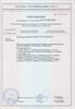 Дезар-СП (ОРУБ-СП) облучатель-рециркулятор воздуха ультрафиолетовый бактерицидный - фото 9522