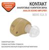 Слуховой аппарат аналоговый усилитель звука KONTAKT MINI KA-3 - фото 9860