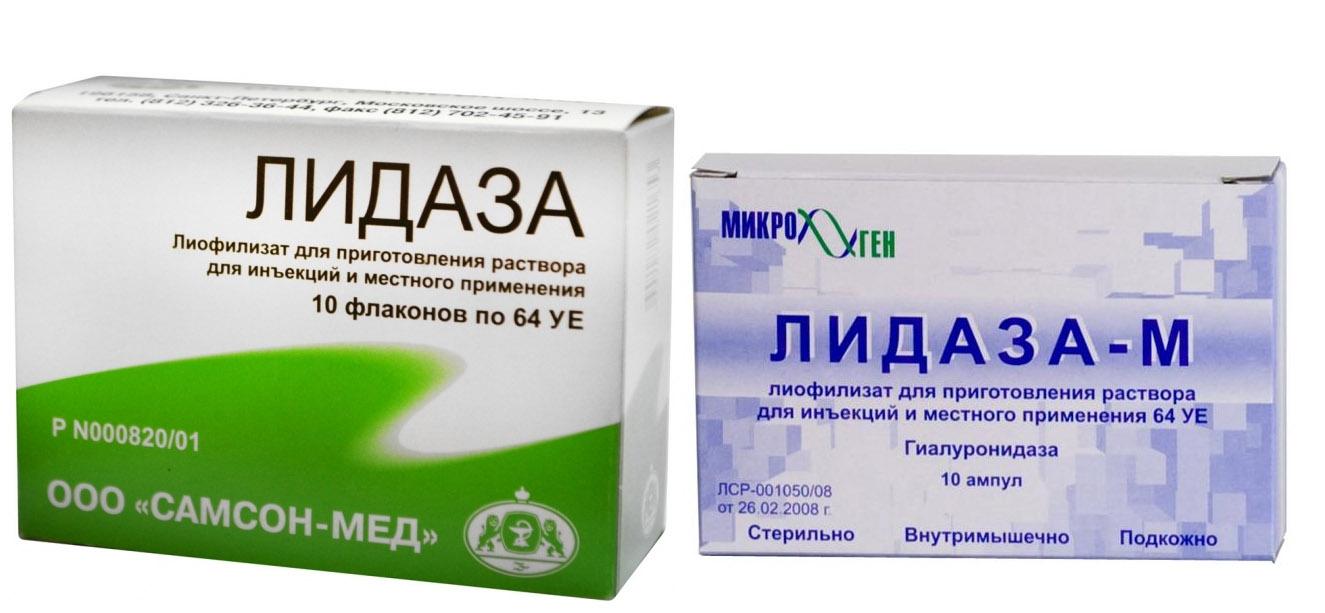 Лидаза свечи простатит простодин капли от простатита цена в аптеках самары