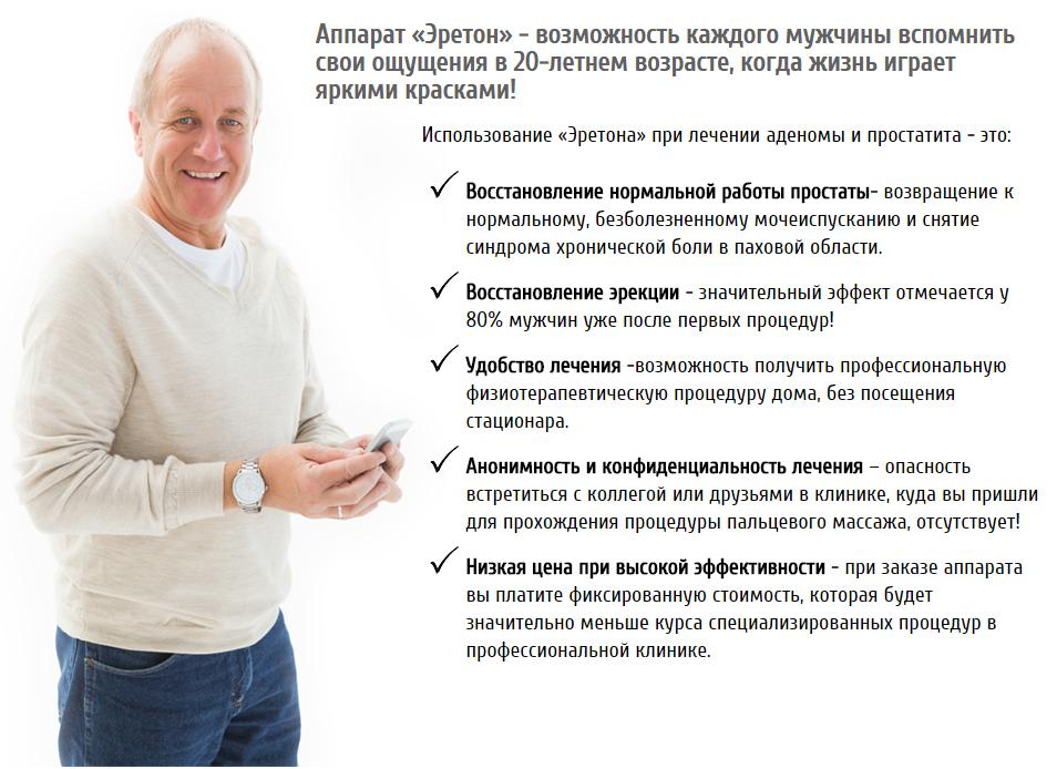 поднять потенцию народными средствами Будённовск