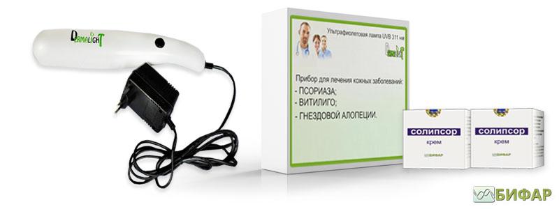 Аппарат для лечения суставов в домашних условиях виды отзывы цена